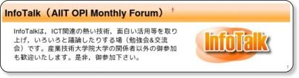 http://pk.aiit.ac.jp/index.php?InfoTalk