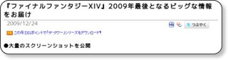 http://www.famitsu.com/game/coming/1230755_1407.html?ref=rss