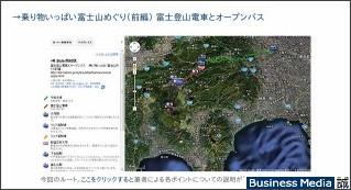 http://bizmakoto.jp/style/articles/1112/21/news026.html