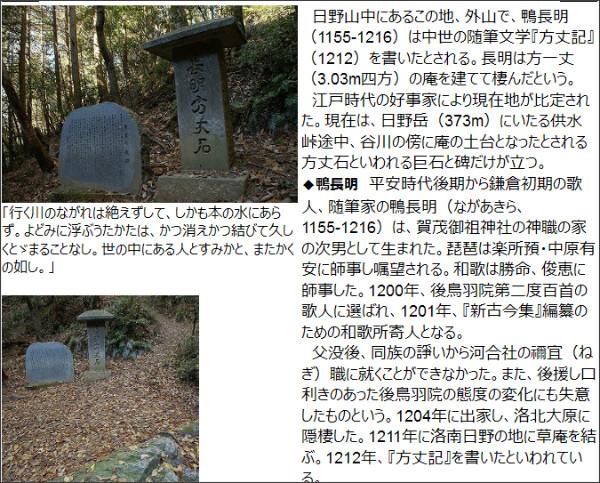 http://everkyoto.web.fc2.com/report554.html