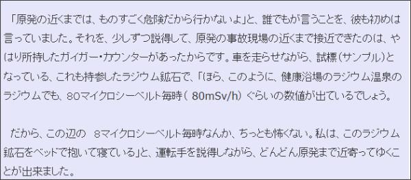 http://www.snsi.jp/tops/kouhou