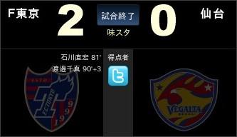 http://www.jsgoal.jp/live/2012/0808/201200200602.html