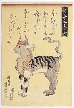 http://www.ukiyoe-ota-muse.jp/wp-content/uploads/exhibition/201704_ukiyoezoo/20170409.jpg