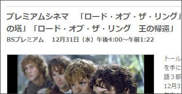 http://www.nhk.or.jp/bs/t_cinema/