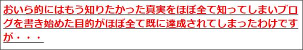 http://tokumei10.blogspot.com/2014/12/blog-post_830.html