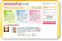 http://crossreview.jp/