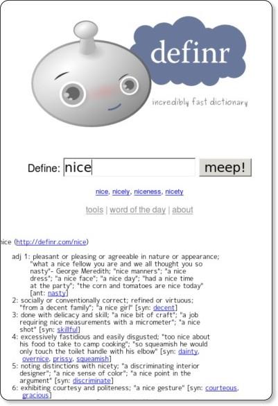 http://definr.com/nice