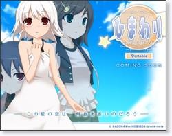 http://www.kadohobi.jp/himawari/