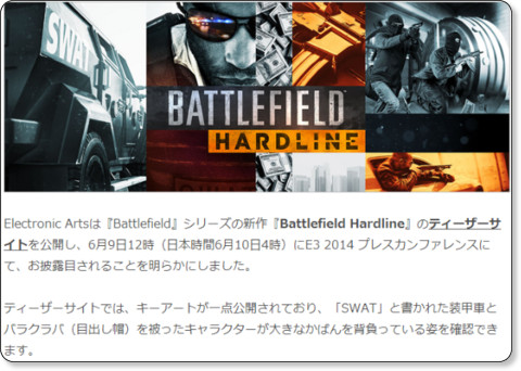 http://www.gamespark.jp/article/2014/05/28/48814.html