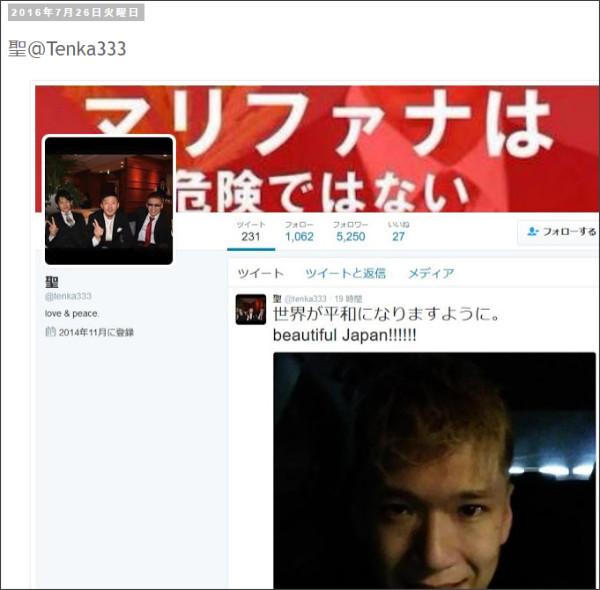 http://tokumei10.blogspot.com/2016/07/tenka333.html