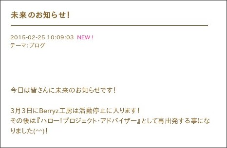 http://ameblo.jp/tokunaga-chinami-blog/entry-11993284927.html