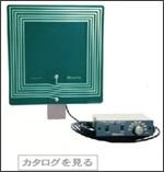 http://www.mizuhotsushin.com/products/antenna.html