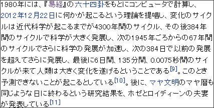 http://ja.wikipedia.org/wiki/%E3%83%86%E3%83%AC%E3%83%B3%E3%82%B9%E3%83%BB%E3%83%9E%E3%83%83%E3%82%B1%E3%83%8A