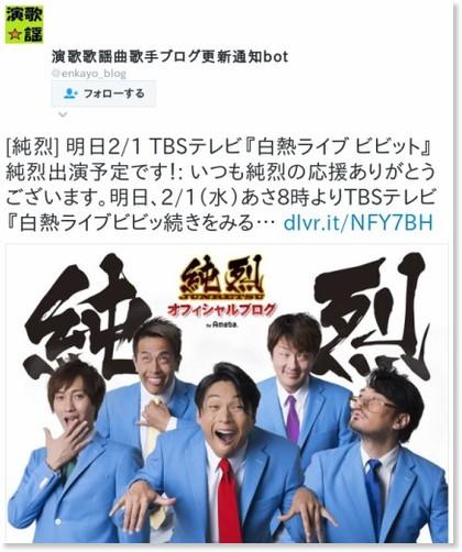 https://twitter.com/enkayo_blog/status/826372737308319744