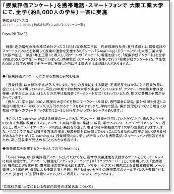 http://japan.cnet.com/release/30010321/