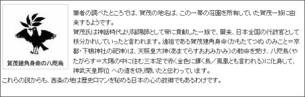 http://webcache.googleusercontent.com/search?q=cache:r02QfcABwawJ:https://www.kuramotokai.com/kikou/68/prologue+&cd=3&hl=ja&ct=clnk&gl=jp