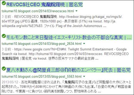 https://www.google.com/webhp?hl=ja&tab=mw#hl=ja&q=site:tokumei10.blogspot.com%2F++%E9%AC%BC%E9%BE%8D%E9%99%A2