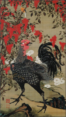 https://upload.wikimedia.org/wikipedia/commons/a/a5/%27Nandina_and_Rooster%27_from_the_%27Colorful_Realm_of_Living_Beings%27_by_Ito_Jakuchu.jpg