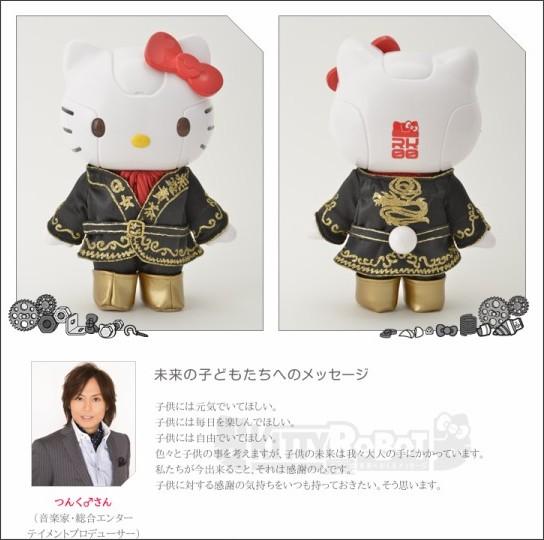 http://kittyrobot.jp/talent/tsunk.html?TB_iframe=true&width=800&height=1000