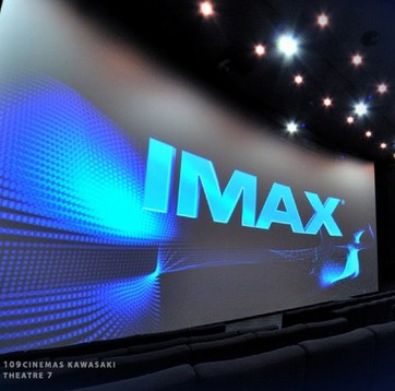 http://109cinemas.net/imax/about.html