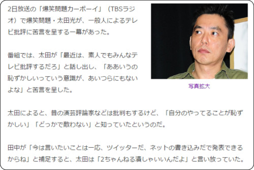 http://news.livedoor.com/article/detail/11140479/