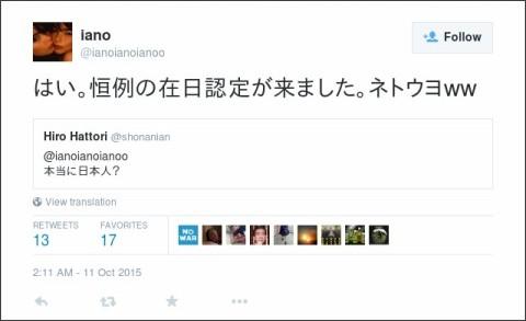 https://twitter.com/ianoianoianoo/status/653135783163899905