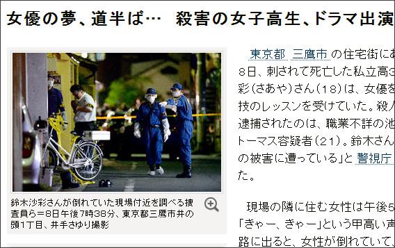 http://www.asahi.com/national/update/1008/TKY201310080492.html?ref=com_top6_1st