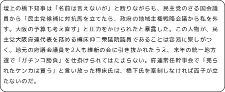 https://facta.co.jp/article/201006054.html