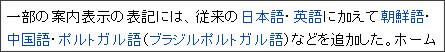 http://ja.wikipedia.org/wiki/%E9%87%91%E5%B1%B1%E9%A7%85_(%E6%84%9B%E7%9F%A5%E7%9C%8C)