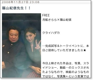 http://blog.livedoor.jp/harasaori/archives/697941.html