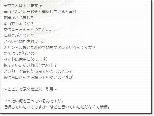 http://blog.goo.ne.jp/shiaoyama_july/e/cf3288eab294287ed6d620a9f3354e51