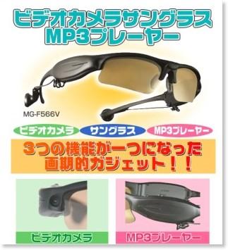 http://www.otaskk.jp/shopdetail/002001000003/order/