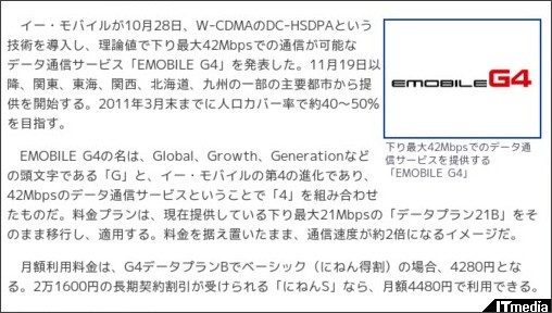 http://plusd.itmedia.co.jp/pcuser/articles/1010/28/news067.html