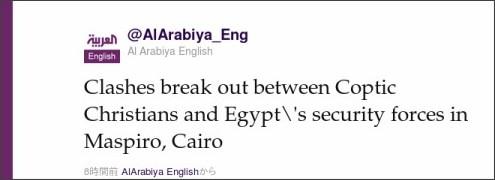 http://twitter.com/#!/AlArabiya_Eng/status/123074753648017408