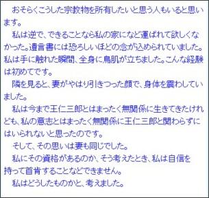 http://ameblo.jp/deguchihiroshi/entry-10901195623.html