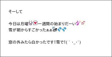 http://ameblo.jp/mm-12ki/entry-12118956763.html