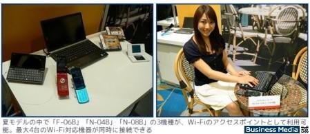 http://bizmakoto.jp/makoto/articles/1005/18/news076.html