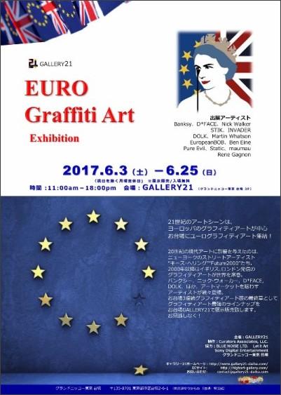http://www.gallery21-daiba.com/wp-content/uploads/2017/05/EuroArt_Banksy1.jpg