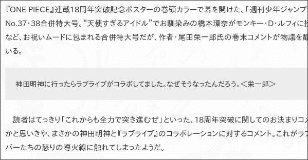 http://otapol.jp/2015/08/post-3580.html