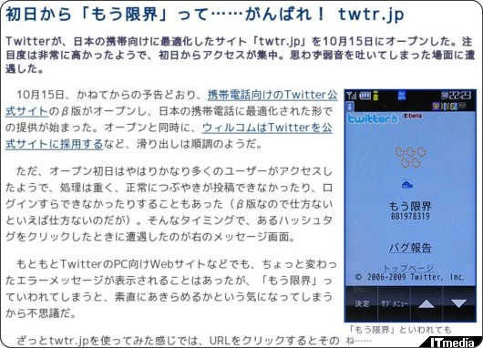 http://plusd.itmedia.co.jp/mobile/articles/0910/15/news111.html