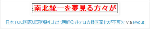 http://tokumei10.blogspot.jp/search?updated-max=2012-08-16T08:53:00%2B09:00&max-results=10
