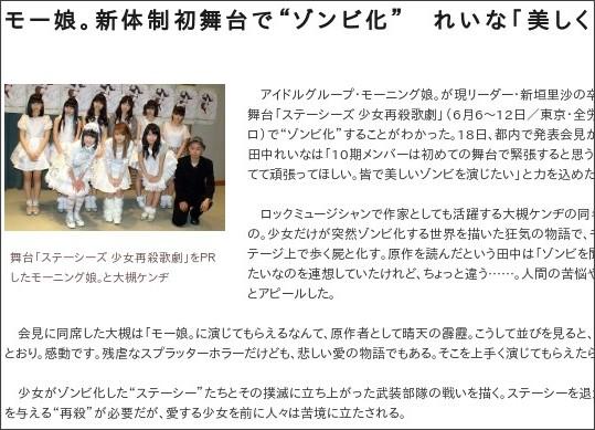 http://www.bunkatsushin.com/varieties/article.aspx?id=1651