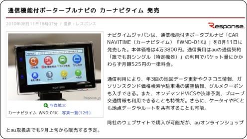 http://news.livedoor.com/article/detail/4940754/