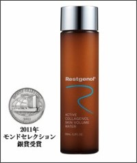 http://www.restgenol.jp/restgenol/commodity/0700P1029.aspx