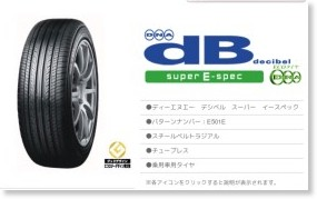 http://www.yokohamatire.jp/yrc/japan/tire/brand/dna/dna_db_super_e.html