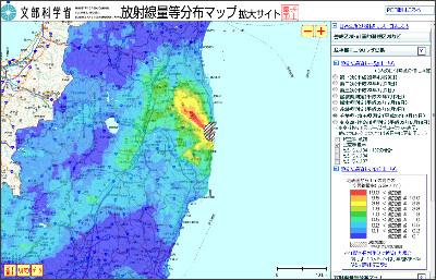 http://ramap.jaea.go.jp/map/map.html