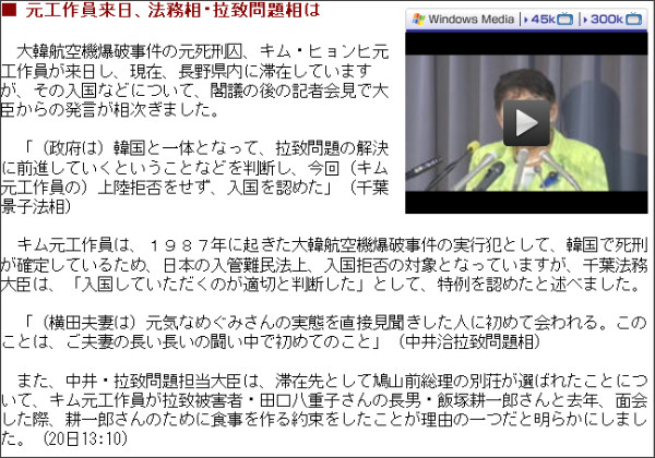 http://www.mbs.jp/news/jnn_4481536_zen.shtml