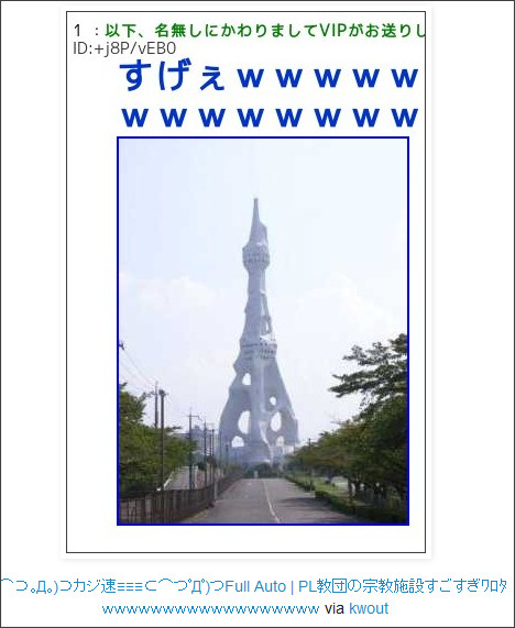 http://tokumei10.blogspot.com/2009/12/blog-post_3703.html