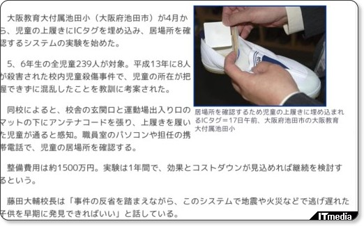 http://www.itmedia.co.jp/news/articles/0804/18/news035.html