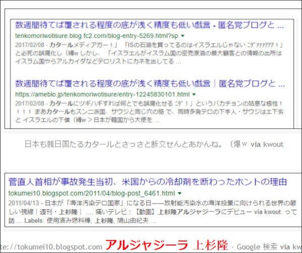 http://tokumei10.blogspot.com/2017/06/blog-post_0.html
